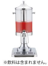 ジュースディスペンサー(1連) 4L S10501【ドリンクバー】【バイキング】【ビュッフェ】【業務用厨房機器厨房用品専門店】