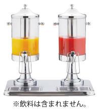 ジュースディスペンサー(2連) 4L S10502【代引き不可】【ドリンクバー】【バイキング】【ビュッフェ】【業務用厨房機器厨房用品専門店】