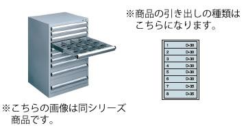 シルバーキャビネット SLC-2506 ドローア:D-30×6、D-35×2【代引き不可】【ドロアー】【収納】【業務用厨房機器厨房用品専門店】
