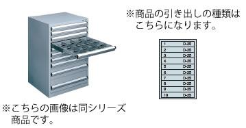 シルバーキャビネット SLC-2508 ドローア:D-25×10【代引き不可】【ドロアー】【収納】【業務用厨房機器厨房用品専門店】
