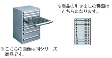 シルバーキャビネット SLC-2510 ドローア:D-20×10、D-25×2【代引き不可】【ドロアー】【収納】【業務用厨房機器厨房用品専門店】