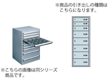 シルバーキャビネット SLC-3452 ドローア:D-30×2、D-35×1、D-50×5【代引き不可】【ドロアー】【収納】【業務用厨房機器厨房用品専門店】