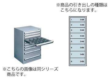 シルバーキャビネット SLC-3453 ドローア:D-35×1、D-40×4、D-50×3【代引き不可】【ドロアー】【収納】【業務用厨房機器厨房用品専門店】