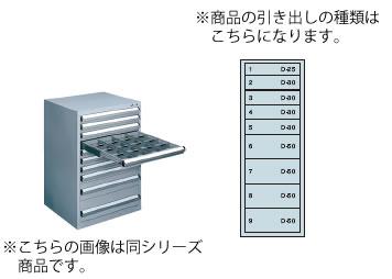 シルバーキャビネット SLC-3454 ドローア:D-25×1、D-30×4、D-50×4【代引き不可】【ドロアー】【収納】【業務用厨房機器厨房用品専門店】