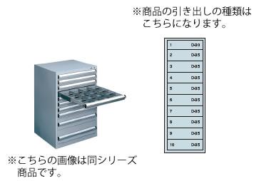 シルバーキャビネット SLC-3455 ドローア:D-30×1、D-35×9【代引き不可】【ドロアー】【収納】【業務用厨房機器厨房用品専門店】