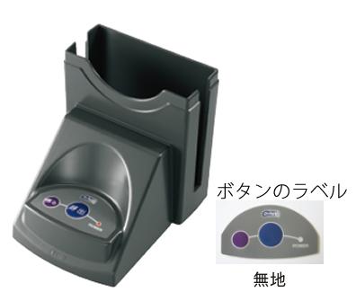 ファクトインコール F-303 送信機(無地) メタリック (ナプキンスタンド型)【コードレスチャイム】【呼び出しベル】【呼び出しシステム】【ワイヤレスチャイム】【呼び鈴】【業務用厨房機器厨房用品専門店】