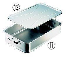 IKD18-8 抗菌給食バット 24インチ(手付)【バット】【トレイ】【トレー】【ステンレス】【ステンレスバット】【抗菌】【業務用厨房機器厨房用品専門店】