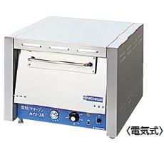 電気ピザオーブン NPO-3N【代引き不可】【ピザ焼き】【電気式】【ピザメーカー】【業務用厨房機器厨房用品専門店】
