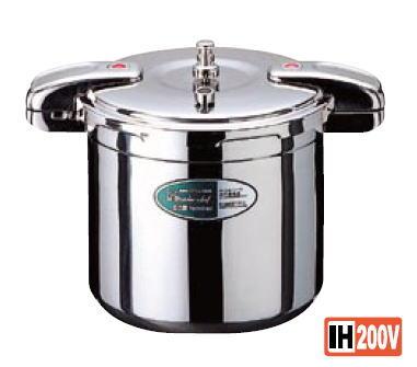 ワンダーシェフ 圧力鍋 15L【代引き不可】【Wonder chef】【IH対応】【業務用厨房機器厨房用品専門店】
