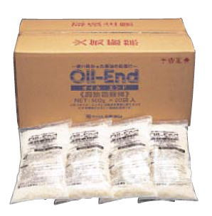 オイルエンド【油凝固剤】【油固化剤】【廃油処理】【業務用厨房機器厨房用品専門店】