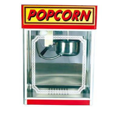 ポップコーン機 APM-4OZ型 (キャラメル コーン対応機種)【業務用ポップコーンマシーン ポップコーン器】【業務用厨房機器厨房用品専門店】