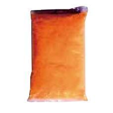 ポップコーン豆用 バター風味配合 調味料 (1kg×20袋入)【業務用ポップコーンマシーン用 ポップコーン器用】【業務用厨房機器厨房用品専門店】
