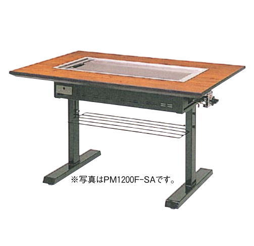 S型 PL1750F-SA ユニットP 鉄板焼テーブル (ガス種:プロパン) 旧 6人掛け (洋卓) 【代引き不可】 スチール脚 LP PO1750F−SA