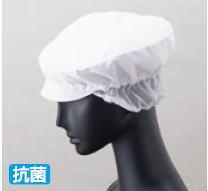 ?お得な10個セット?帽子 FA-5196 (ホワイト)【衛生帽】【給食帽】【業務用厨房機器厨房用品専門店】?お得な10個セット?