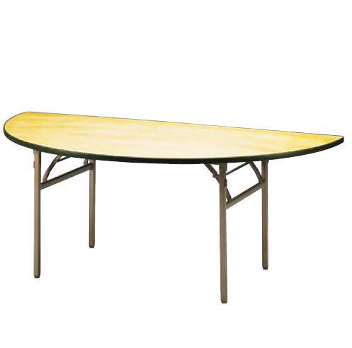 KB型 半円テーブル KBH1200【会議用テーブル】【会議室テーブル】【机】【業務用厨房機器厨房用品専門店】
