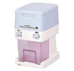 初雪 電動式アイス クラッシャー HS-28【アイスクラッシャー かち割り氷 クラッシュ専用】【業務用厨房機器厨房用品専門店】