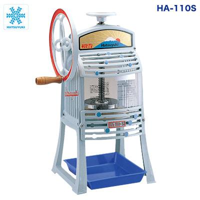 初雪 手動式 ブロック アイススライサー HA-110S【代引き不可】【かき氷器 業務用アイススライサー かき氷機】【業務用厨房機器厨房用品専門店】