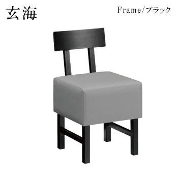 玄海B椅子 ブラック 背もたれ一枚板 肘無し