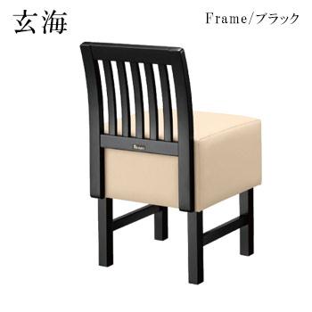 玄海B椅子 ブラック 背もたれ格子 肘無し