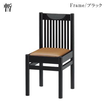 暫椅子 ブラック