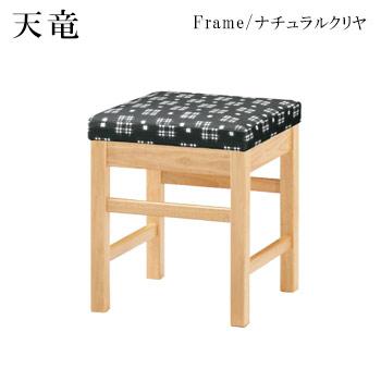 天竜N椅子 ナチュラルクリヤ