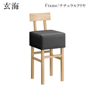 玄海Nスタンド椅子 ナチュラルクリヤ 背もたれ一枚板 肘無し
