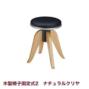 ケリーSVカウンター 木製椅子2N脚 ナチュラルクリヤ
