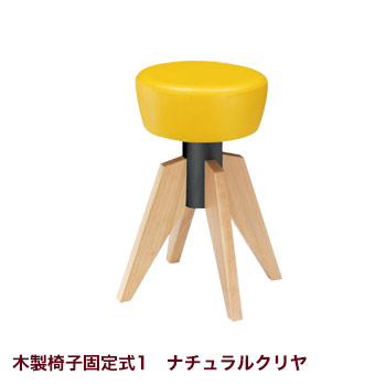 リリー カウンター 木製椅子1N脚 ナチュラルクリヤ