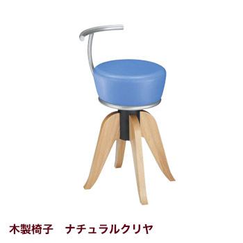ボブSVカウンター 木製椅子2N脚 ナチュラルクリヤ