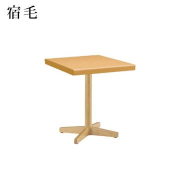 テーブル 宿毛シリーズ ナチュラルクリヤ サイズ:W600mm×D750mm×H700mm 脚部:HTN (1本脚)【代引き不可】