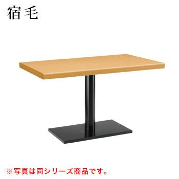 テーブル 宿毛シリーズ ナチュラルクリヤ サイズ:W1200mm×D750mm×H700mm 脚部:HR【代引き不可】