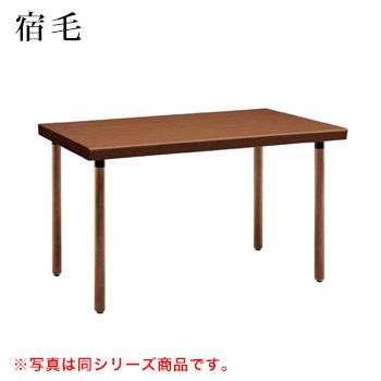 テーブル 宿毛シリーズ ダークブラウン サイズ:W1200mm×D750mm×H700mm 脚部:HAD【代引き不可】