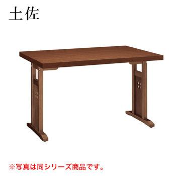 テーブル 土佐シリーズ ダークブラウン サイズ:W600mm×D750mm×H700mm 脚部:HKD棚無【代引き不可】