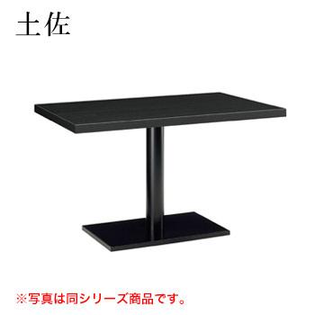 テーブル 土佐シリーズ ブラック サイズ:W600mm×D750mm×H700mm 脚部:HR【代引き不可】