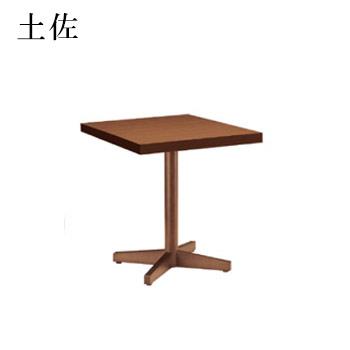 テーブル 土佐シリーズ ダークブラウン サイズ:W600mm×D750mm×H700mm 脚部:HTD (1本脚)【代引き不可】