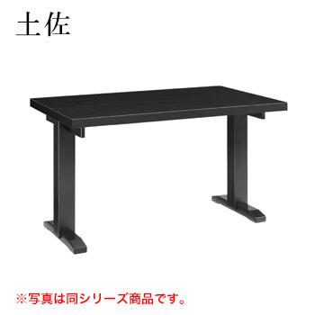 テーブル 土佐シリーズ ブラック サイズ:W1200mm×D750mm×H700mm 脚部:HHB【代引き不可】