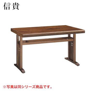 テーブル 信貴シリーズ ダークブラウン サイズ:W600mm×D750mm×H700mm 脚部:HKD棚付【代引き不可】