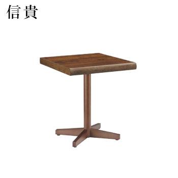テーブル 信貴シリーズ ダークブラウン サイズ:W600mm×D750mm×H700mm 脚部:HTD (1本脚)【代引き不可】