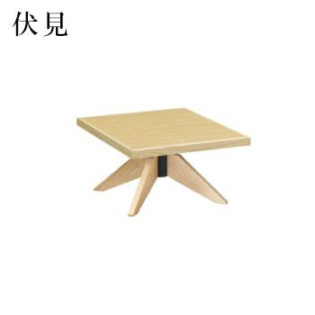 テーブル 伏見シリーズ ナチュラルクリヤ サイズ:W600mm×D750mm×H330mm 脚部:ZVX700N (1本脚)【代引き不可】