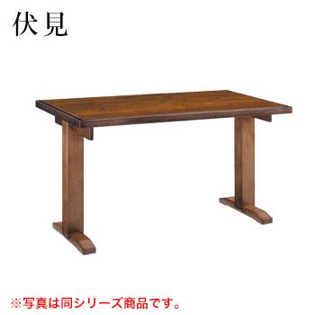 テーブル 伏見シリーズ ダークブラウン サイズ:W600mm×D750mm×H700mm 脚部:HHD【代引き不可】