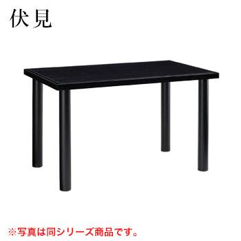 テーブル 伏見シリーズ ブラック サイズ:W1500mm×D750mm×H700mm 脚部:HS【代引き不可】
