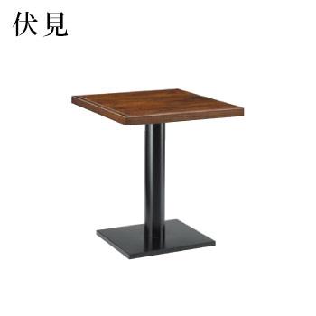 テーブル 伏見シリーズ ダークブラウン サイズ:W600mm×D750mm×H700mm 脚部:HR【代引き不可】