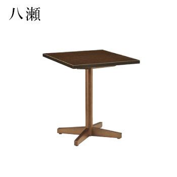 テーブル 八瀬シリーズ ダークブラウン サイズ:W600mm×D750mm×H700mm 脚部:HTD (1本脚)