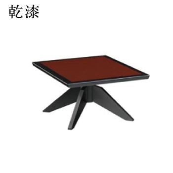 テーブル 乾漆シリーズ レッド サイズ:W600mm×D750mm×H330mm 脚部:ZVX700B (1本脚)【代引き不可】