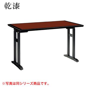 テーブル 乾漆シリーズ レッド サイズ:W1200mm×D750mm×H700mm 脚部:HLB棚無【代引き不可】