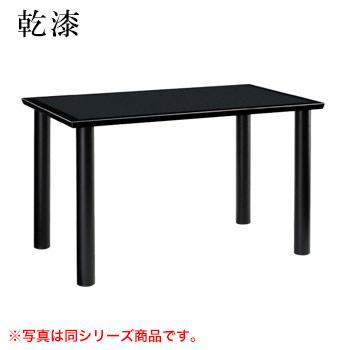テーブル 乾漆シリーズ ブラック サイズ:W600mm×D750mm×H700mm 脚部:HS【代引き不可】