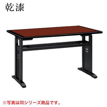 テーブル 乾漆シリーズ レッド サイズ:W600mm×D750mm×H700mm 脚部:HKB棚付【代引き不可】