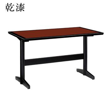 テーブル 乾漆シリーズ レッド サイズ:W1200mm×D750mm×H700mm 脚部:HTB【代引き不可】