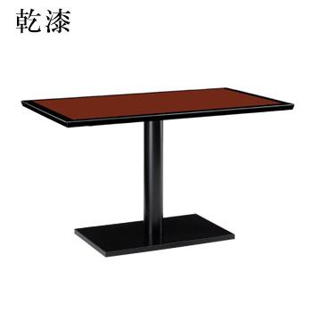 テーブル 乾漆シリーズ レッド サイズ:W1200mm×D750mm×H700mm 脚部:HR【代引き不可】