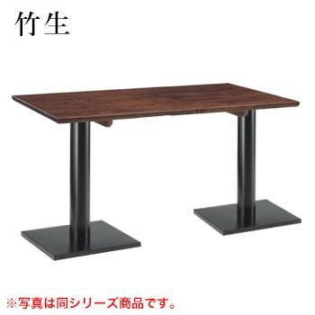 テーブル 竹生シリーズ ダークブラウン サイズ:W1800mm×D750mm×H700mm 脚部:HR【代引き不可】